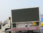 国四冷藏车,LED广告车,校车,洒水车,高空作业车厂家亏本卖