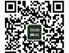 深圳沙井单片机培训 宝安沙井嵌入式培训