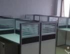 订做各种办公隔断桌 货到付款 厂家直销