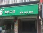 龙田 永松酒店附近的店面 住宅底商 43平米