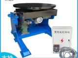 600公斤焊接變位機 焊接轉臺
