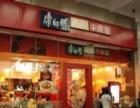 康师傅食品饮料加盟批发商面馆加盟专营店
