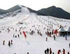 2019年乌金山李宁滑雪场预售票
