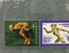 有邮票收藏的兴趣吗