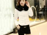 韩国棉衣 2014冬装新款修身大毛领女式棉衣 韩版外套 短款棉衣