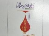 信联供应促生根调节剂 吲哚丁酸钾
