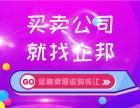 武汉融资租赁 商业保理 金融信息 投资管理公司设立
