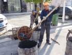江夏区安山社区化粪池疏通清理选择万家洁清淤公司有保障