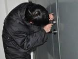 上海附近開鎖換鎖中心 更換指紋鎖