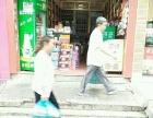 麻园路中段;十小路口 商业街卖场 37平米