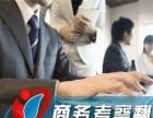 万语教育日语职称考试一对一私人订制班