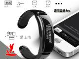 安卓智能手环方案设计蓝牙手镯运动健康手表苹果手机智能伴侣