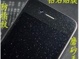 厂家直销 4 4S闪钻贴膜  带包装 iphone4 4s金钻贴