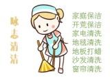 重庆北碚保洁公司-办公室开荒-外墙地毯清洗-