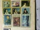 个人转让前苏联和沙皇后期邮票有喜欢的朋友联系我