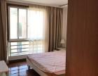 五龙小区 最值得入住的3室 2厅 110平米 整租