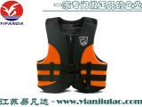 水上运动浮力衣 柔软超轻成人儿童背心式浮潜游泳衣