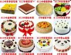预定订购4家祁东县多喜来蛋糕店生日蛋糕同城配送榴莲千层芒果