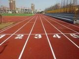 深圳幼儿园塑胶跑道材料,专业放心塑胶跑道施工