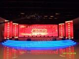 山東晶大光電科技有限公司濟南LED顯示屏舞臺LED屏系統