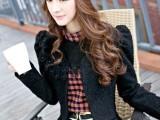 阿依莲风格2014新款秋装女装韩版修裙套装三件套80116-7-