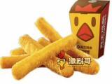 霸王鸡条 鸡肉薯条鸡排店炸鸡汉堡店热卖小吃批发