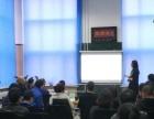 单位系统维护,网络工程,网络管理,办公培训。