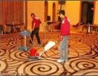闸北区大宁路专业清洗地毯 办公楼地毯清洗地板打蜡