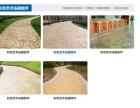 湖南地坪漆工程PVC地板工程透水地坪工程公司