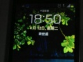 三星智能手机300元低价出售!送2G内存卡!!