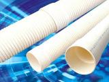 河北联塑PVC波纹管/天津PVC双壁波纹管/北京联塑UPVC波纹