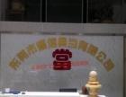 专业广告制作安装LED发光字/烤漆字公司背景水晶字
