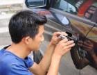 南京开锁丨修锁丨换锁丨南京开汽车锁丨配车钥匙电话