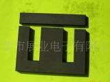 供应优质矽钢片EI型、UI型、F型标准取