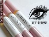 泰国正品Vanvia童颜神器 Y 睫毛增长液生长液 淘宝热销 厂