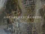 厂家供应 鳄鱼纹皮革 男女包包专用皮革 鳄鱼纹压花皮革