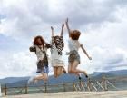 到云南旅游6日温泉团|昆明石林大理双廊丽江玉龙雪山跟团价格980
