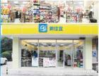 连锁超市加盟,新佳宜提供了有利的创业平台
