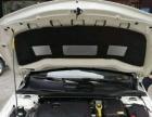 奔驰 A级 2016款 A200 时尚型零出险记录用车全程可追溯