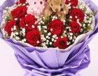 深圳西乡地铁站附近花店,西乡地铁站附近鲜花店送花