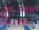 徐州市夹芯板房安装设计销售