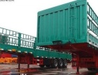 二手货车牵引车运输车半挂车搅拌罐各种高低板办理挂靠和过户