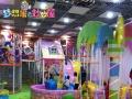 梦想家妙妙屋加盟 儿童乐园 投资金额 1-5万元