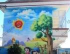 南京思翔者幼儿园艺术设计
