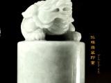 昱芙琳财运亨通翡翠印章 以翡翠玉石为原料象征权利