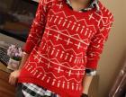 韩版大码女装打底裤 针织衫 网店定做 来样来料加工针织毛衣