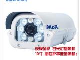 高清 700线 白光灯摄像机 监控摄像机 白光摄像头 安防监控