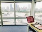 精装60平写字间,内设经理套间,适合分公司办事处