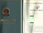 安庆专利申请代理