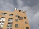 西安周全外墙清洗施工队专业蜘蛛人